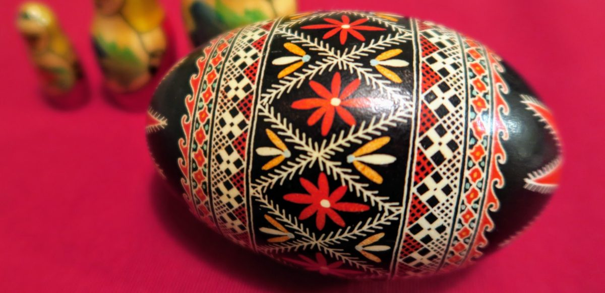 A decorated pysanka - a Ukrainian Easter egg